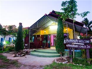 Hotell Pingdoi Resort i , Mae Sai (chiang Rai). Klicka för att läsa mer och skicka bokningsförfrågan