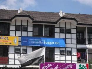 Camellia Budget Inn - 1 star located at Cameron Highlands