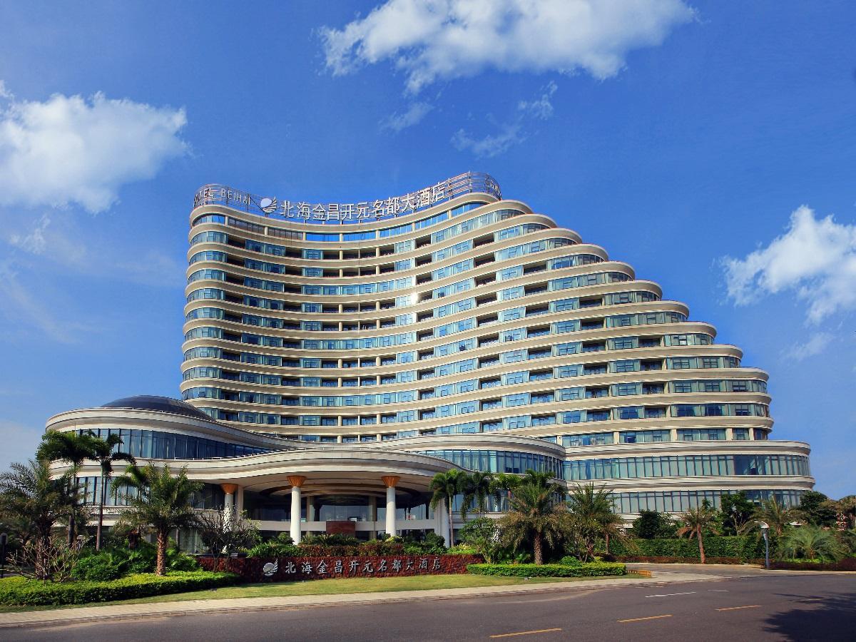 Golden Shining New Century Grand Hotel Beihai - Beihai