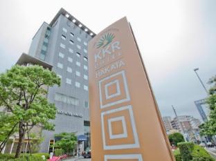 hotel KKR Hotel Hakata