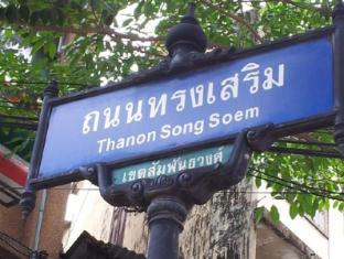 Shadow Inn Bangkok - Near by Street Name