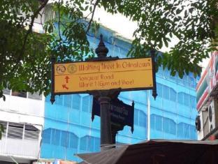Shadow Inn Bangkok - Surroundings