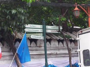Shadow Inn Bangkok - Buddhist Temples Near by Shadowinn
