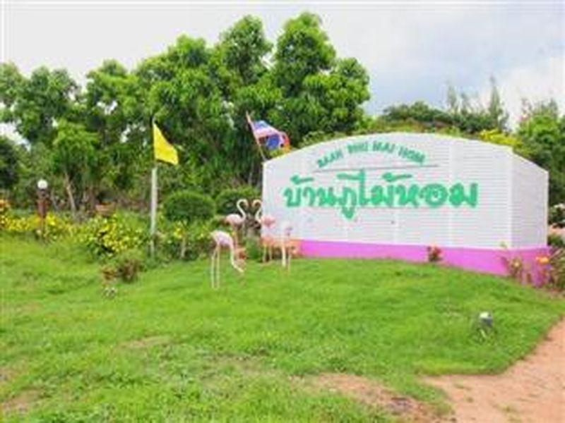 Hotell Baan Phu Mai Hom i , Hua Hin / Cha-am. Klicka för att läsa mer och skicka bokningsförfrågan