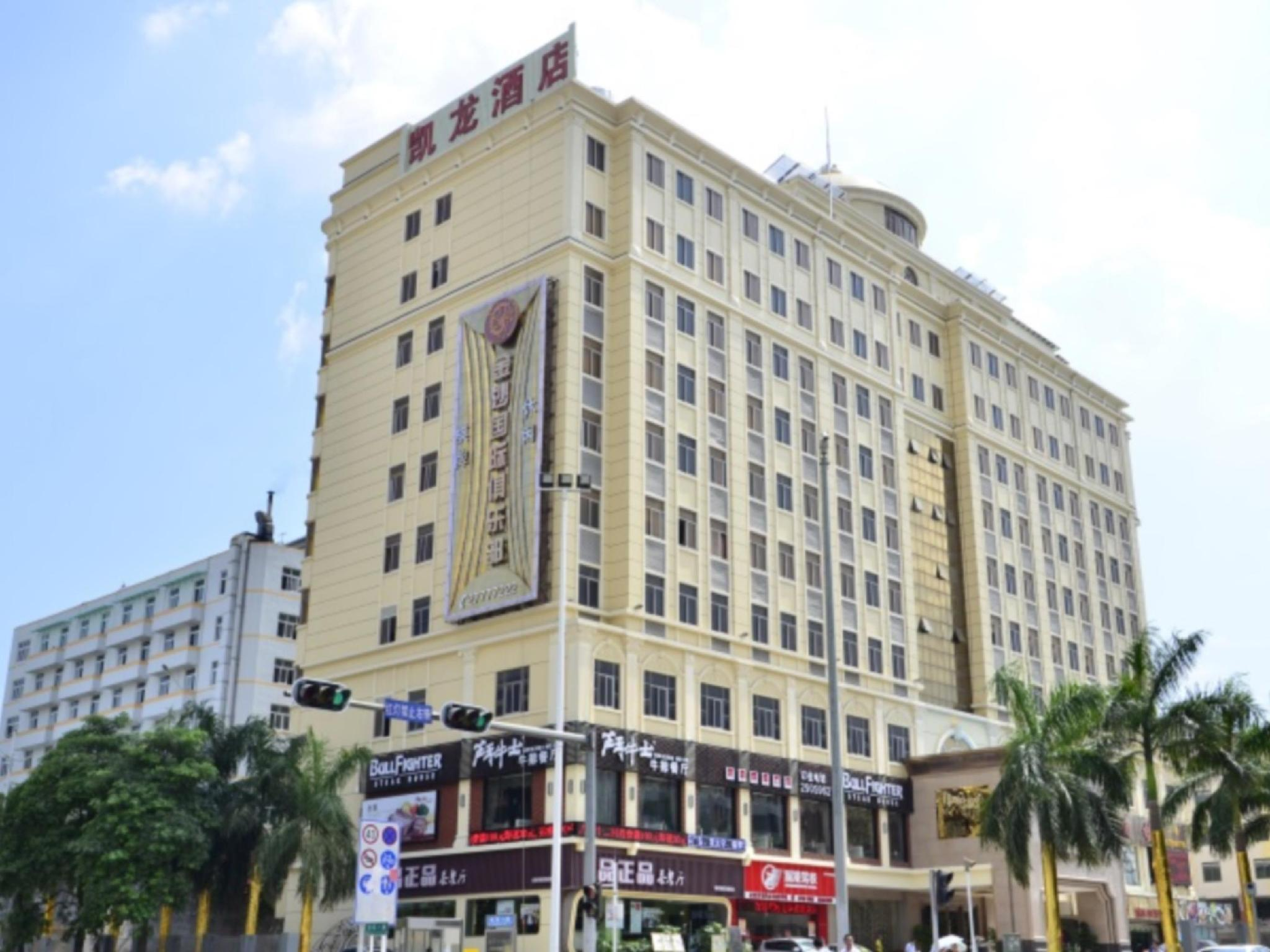 Kailong International Hotel