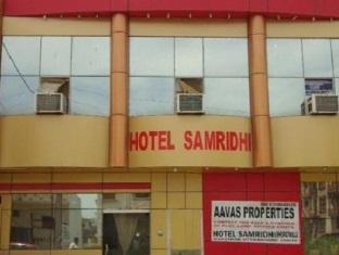 Hotel Samridhi