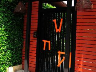 Alphabeto Resort Пхукет - Зовнішній вид готелю