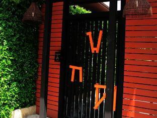 Alphabeto Resort Phuket - Exterior hotel