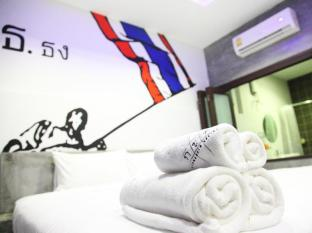 Alphabeto Resort Phuket - Camera