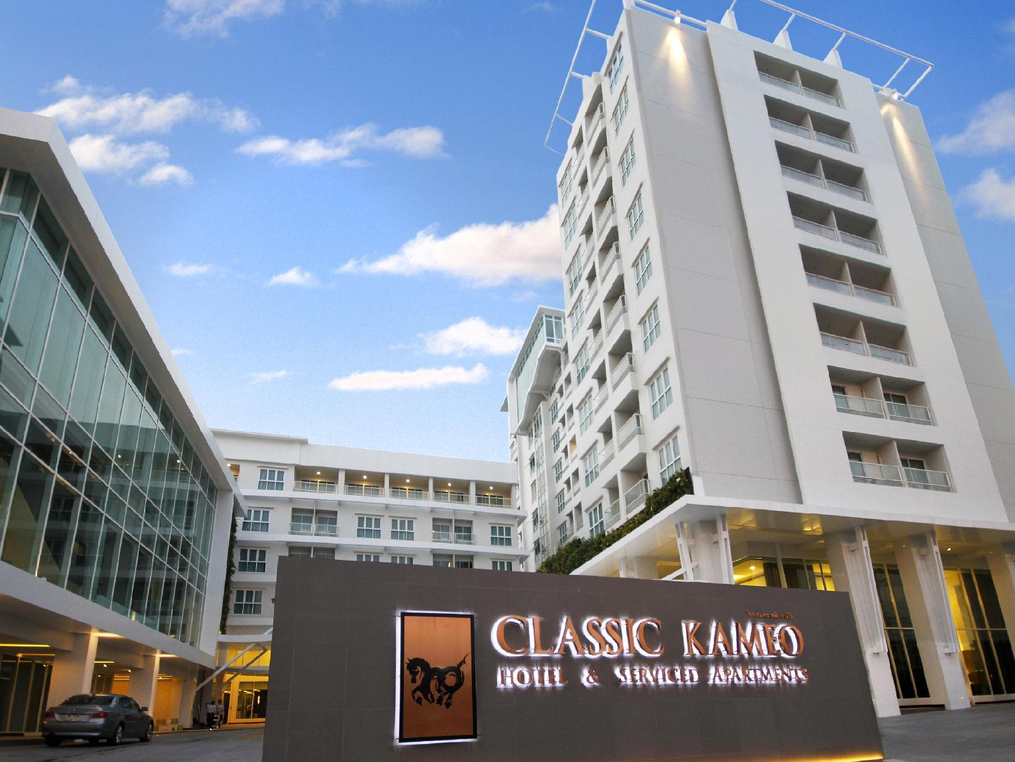 Classic Kameo Hotel&Serviced Apartments, Ayutthaya - Hotels and Accommodation in Thailand, Asia
