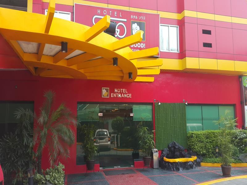 Hotel Sogo Sta Mesa - Hotels and Accommodation in Philippines, Asia