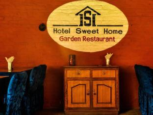 Hotel Sweet Home Bhaktapur - Food, drink and entertainment