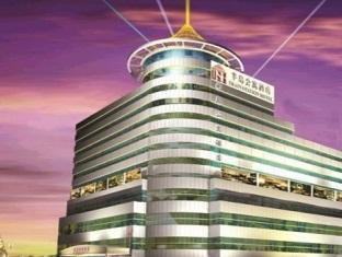 Wenzhou Train Station Hotel - Wenzhou