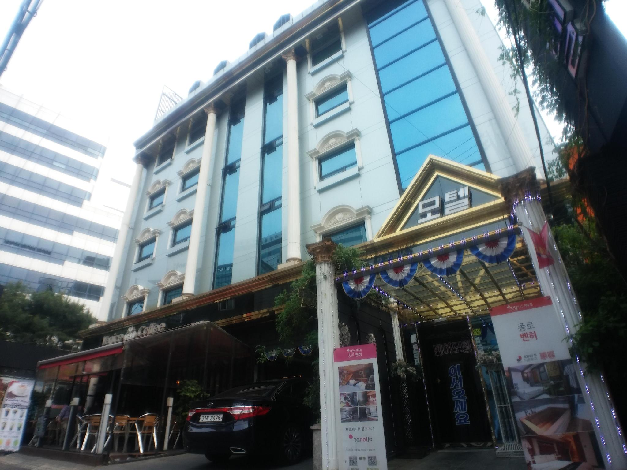 Benhur Motel Jongno - Hotels and Accommodation in South Korea, Asia