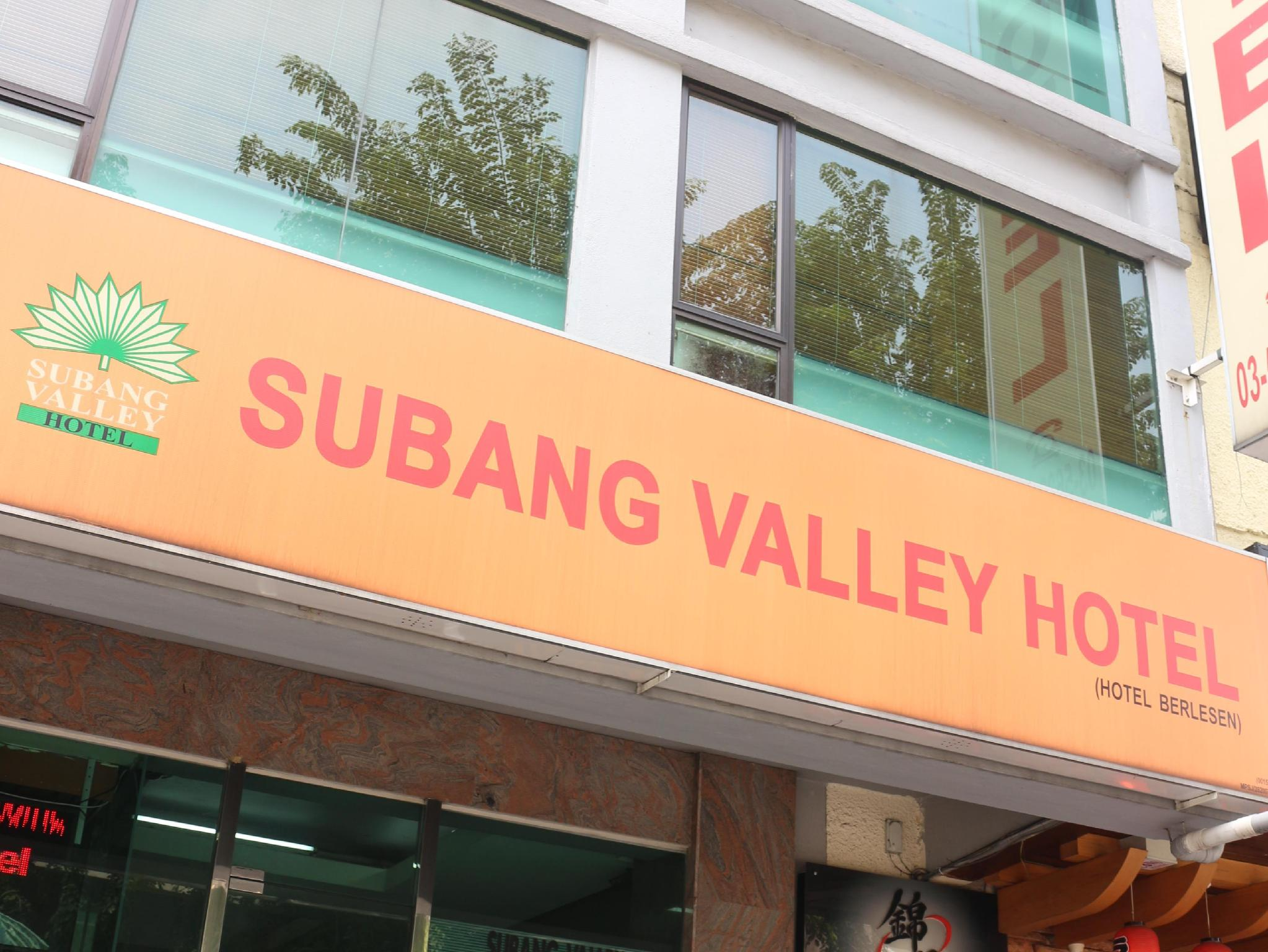 Subang Valley Hotel - Hotels and Accommodation in Malaysia, Asia