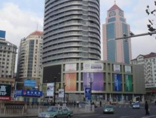 Qingdao Sweetome Vacation Rentals Victoria Plaza