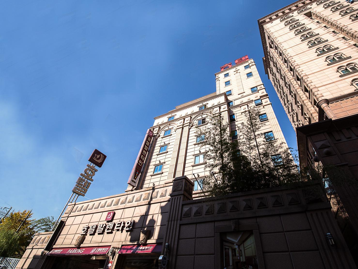 โรงแรม กู๊ดสเตย์โฮเต็ล วาเลนไทน์  (Goodstay Hotel Valentine)