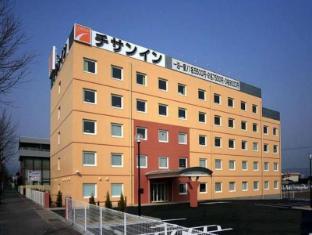 hotel Chisun Inn Fukushima Nishi IC