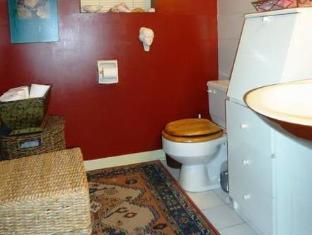 Alan Gardens Bed And Breakfast Toronto (ON) - Bathroom