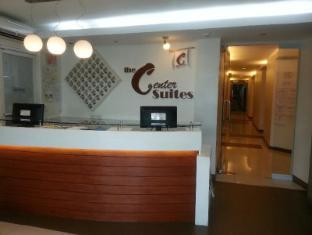 The Center Suites Cebu - Lobby