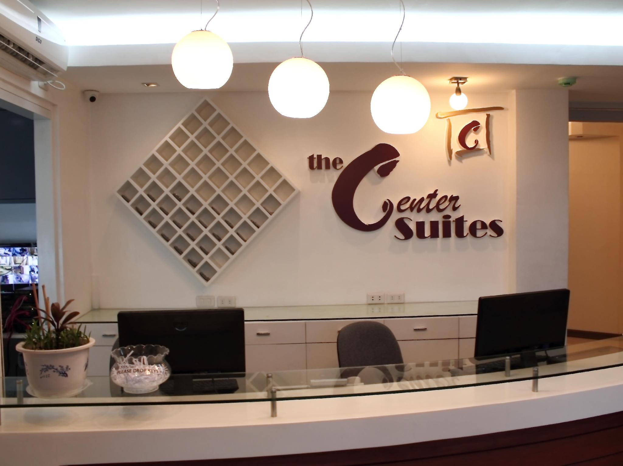 The Center Suites セブ島