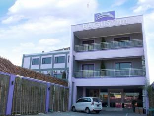 Bagus Inn Cirebon 井里汶巴古斯客栈