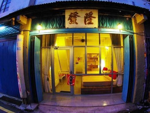 Jawa Sayang Residence - Hotels and Accommodation in Malaysia, Asia