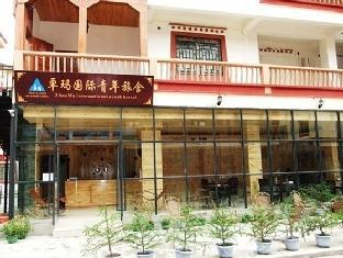 Jiuzhaigou Zhuoma Youth Hostel