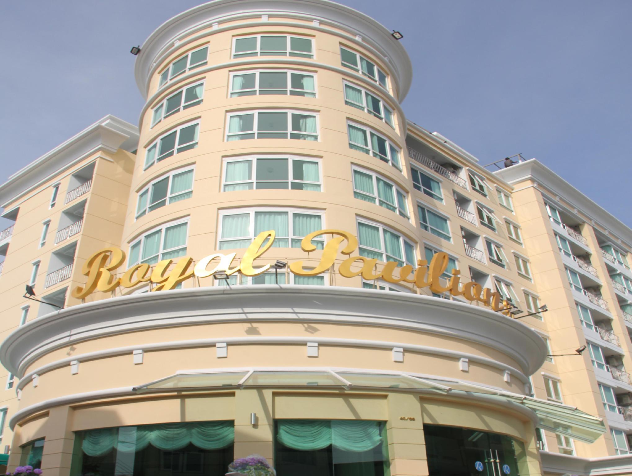 Royal Pavilion Hua Hin - Hua Hin