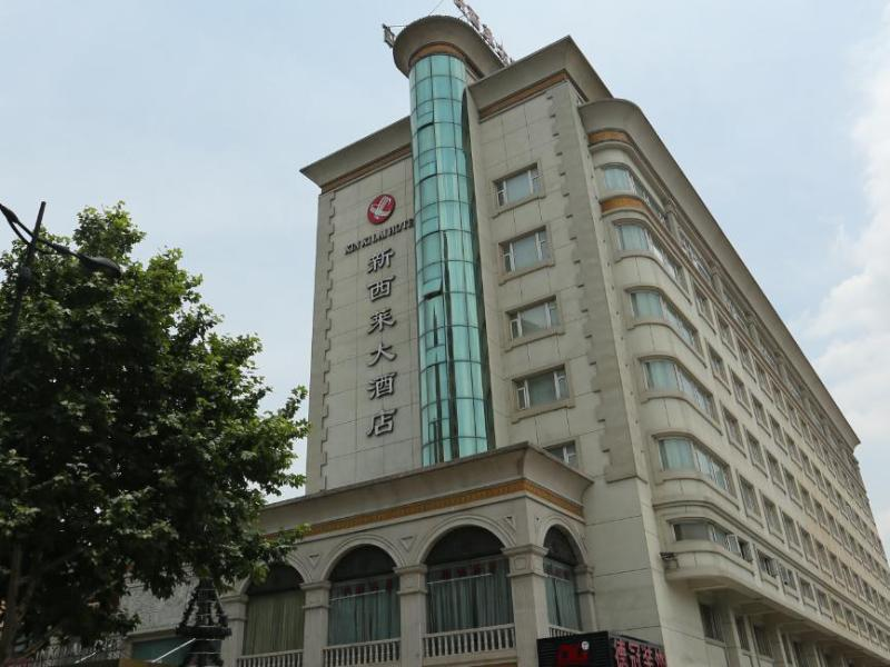 杭州新西莱大酒店 (hangzhou new xilai hotel)