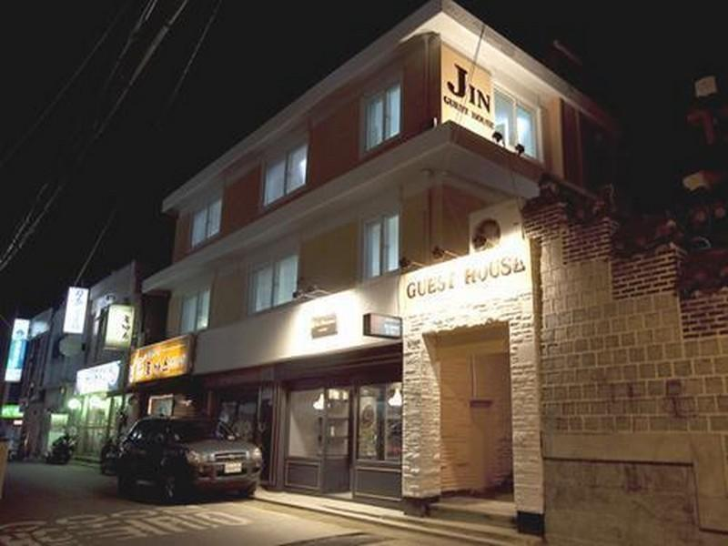 Neighbors Guesthouse - Hotels and Accommodation in South Korea, Asia
