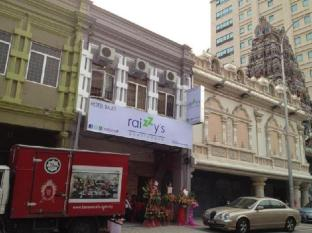 Raizzy's Guesthouse Kuala Lumpur - Entrance