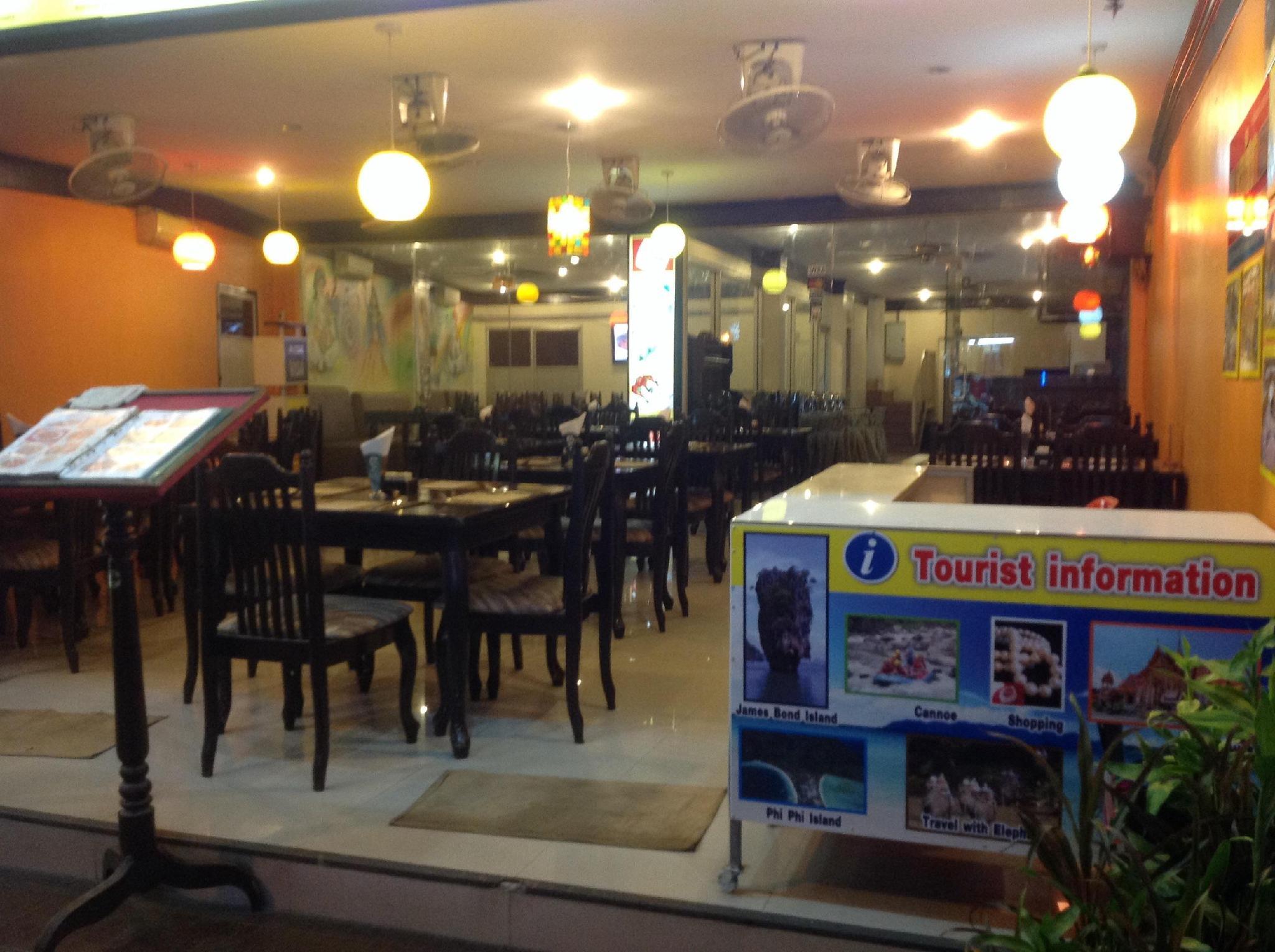 Cottonian Inn Phuket - Cottonian Inn & Indian Restaurant