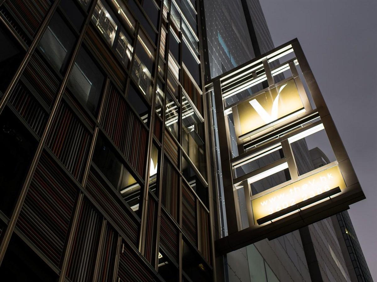 V Wanchai 2 Hotel Hong Kong - Ngoại cảnhkhách sạn