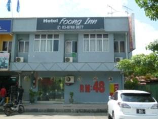 Hotel Foong Inn @ Dengkil 登基尔永丰客栈酒店