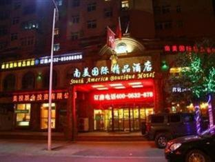 Qingdao South American Boutique Hotel