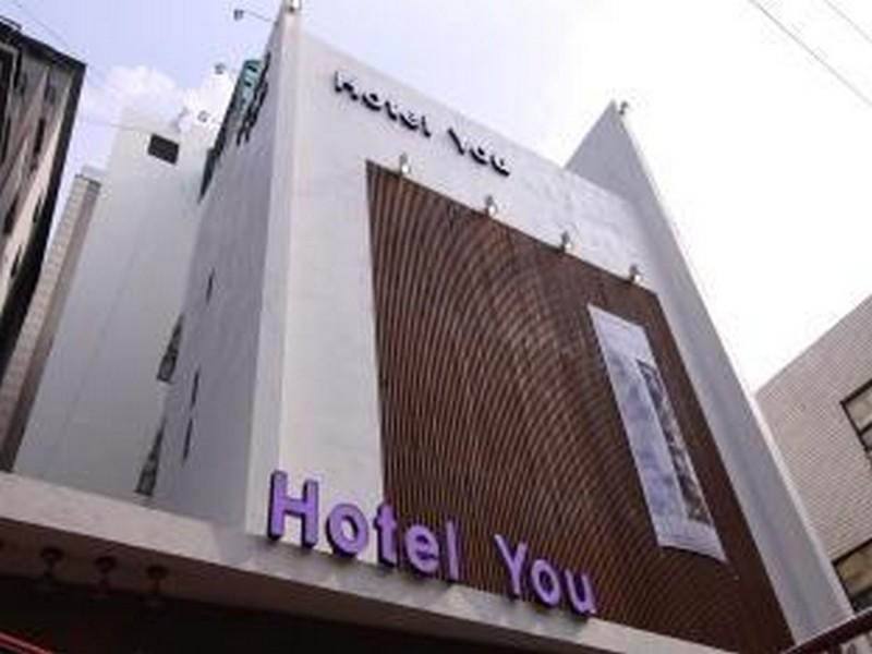 Hotel You - Hotels and Accommodation in South Korea, Asia