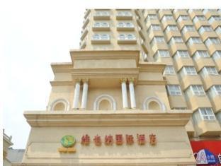 Vienna Hotel Zhengzhou Zhongyuan Road