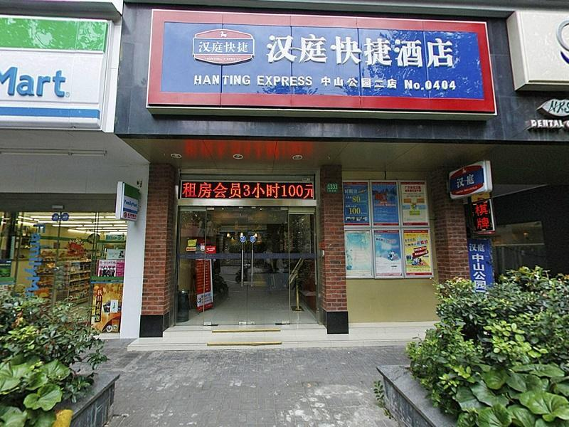 Hanting Express Shanghai Zhongshan Park II Branch
