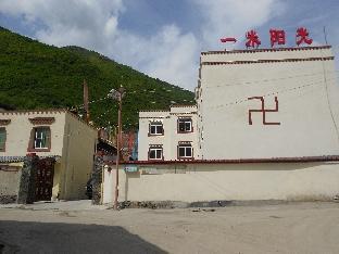 Jiuzhaigou Yimiyangguang Inn