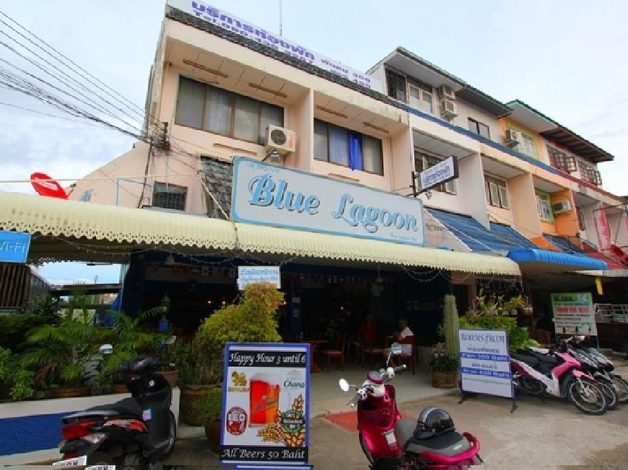 Blue Lagoon Guest House & Bar