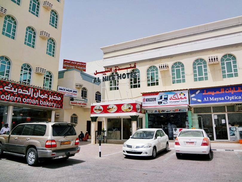 Al Nile Hotel - Hotels and Accommodation in Oman, Middle East