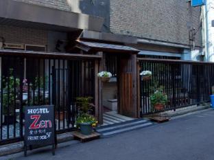 hotel Hostel Zen