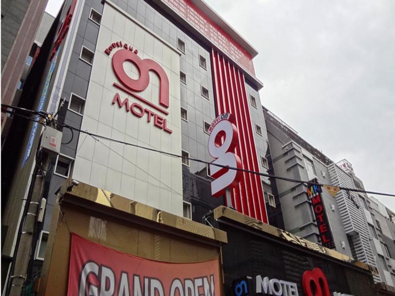 ON Motel Haeundae - Hotels and Accommodation in South Korea, Asia