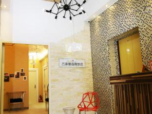 /it-it/good-9-stay-inn/hotel/taipei-tw.html?asq=jGXBHFvRg5Z51Emf%2fbXG4w%3d%3d