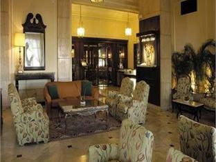 California Othon Classic Hotel Rio De Janeiro - Lobby