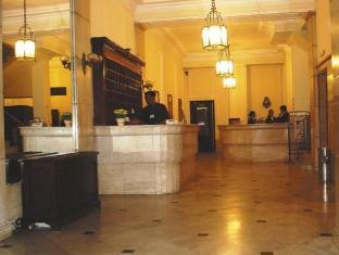 California Othon Classic Hotel Rio De Janeiro - Reception