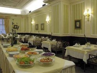 California Othon Classic Hotel Rio De Janeiro - Restaurant
