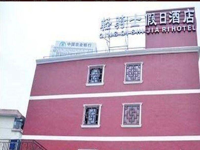 Ningbo Qingqishi Holiday Hotel - Ningbo
