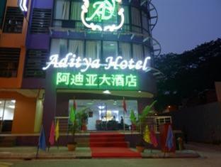 Aditya Hotel - Hotels and Accommodation in Malaysia, Asia